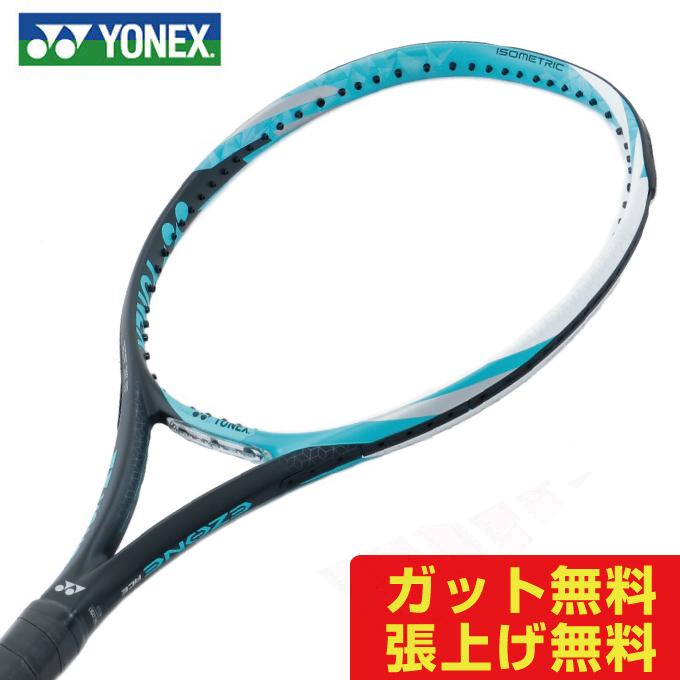 ヨネックス 硬式テニスラケット Eゾーンエース102 E-ZONE ACE 19EZACH 427 YONEX レディース ジュニア