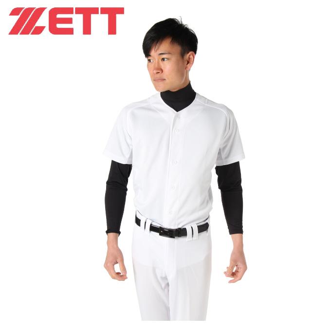 購入後レビュー記入でクーポンプレゼント中 ゼット 野球 練習着 シャツ メンズ BU11814S 直営限定アウトレット ユニフォームニットシャツ 記念日 ZETT
