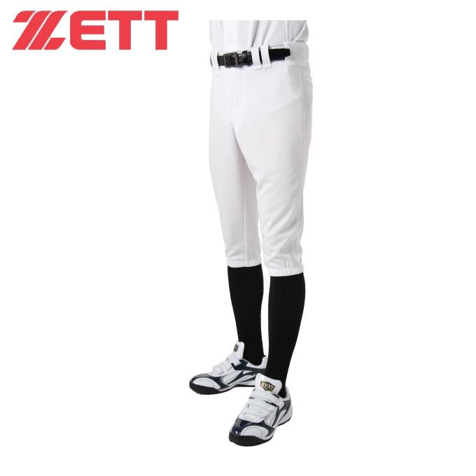 卸直営 購入後レビュー記入でクーポンプレゼント中 ゼット ZETT 野球 練習着 スペアパンツショートタイプ メンズ 送料無料でお届けします パンツ BU11824CP