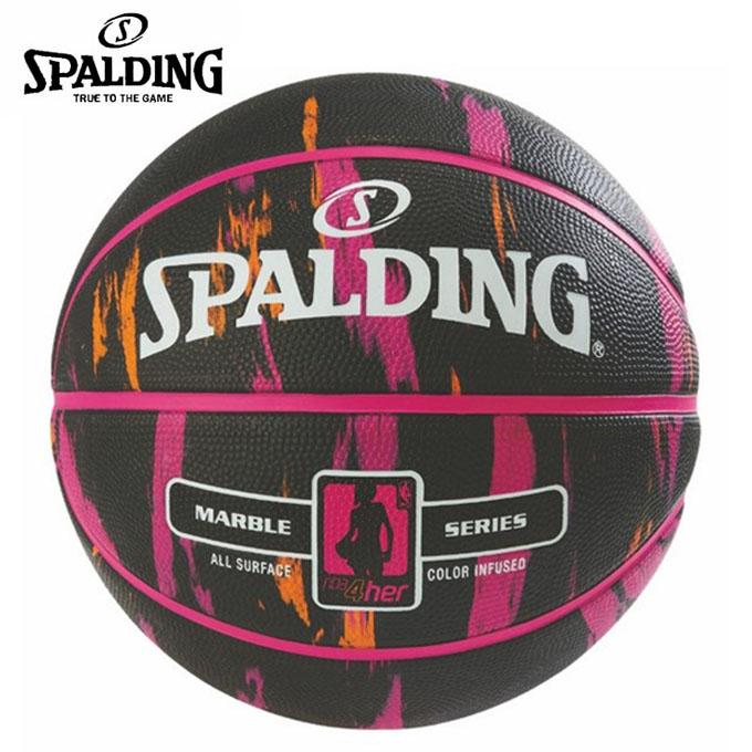 店頭受取なら送料無料 スポルディング 新発売 SPALDING バスケットボール 6号球 レディース 驚きの価格が実現 フォー ピンク ハー 屋外用 83-875Z ブラック x