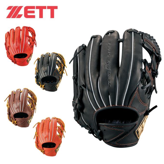 ゼット ZETT 野球 少年軟式グラブ 内野手用 ジュニア 二塁手・遊撃手用 ゼロワンステージ BJGB71910