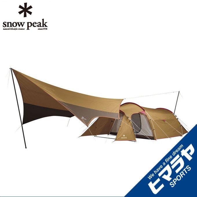 スノーピーク 大型テント エントリーパックTT SET-250H snow peak