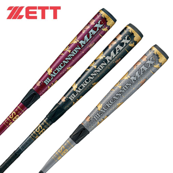 【5/5はクーポンで1000円引&エントリーかつカード利用で5倍】 ゼット ZETT 野球 一般軟式バット メンズ ブラックキャノンMAX 一般軟式バット BCT35984
