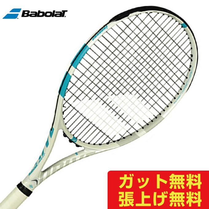 【ポイント5倍 2/15 0:00~2/17 9:59】 バボラ 硬式テニスラケット ドライブGライト DRIVE G LITE BF101323-WH Babolat レディース ジュニア