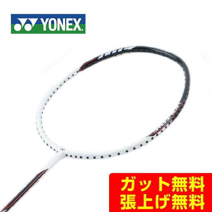 ヨネックス バドミントンラケット ボルトリックパワーソアー VTPWSRH 011 YONEX メンズ レディース