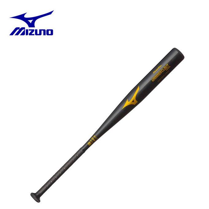 ミズノ 野球 硬式バット メンズ 硬式用ハンマークラウト1250 金属製 84cm 平均1250g 1CJMH20184 09 MIZUNO