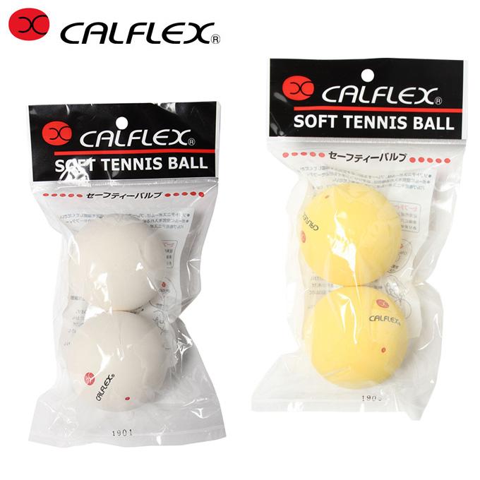 購入後レビュー記入でクーポンプレゼント中 店内全品対象 お買得 カルフレックス ソフトテニスボール ソフト練習球2球 CALFLEX CLB-401 バルブ式