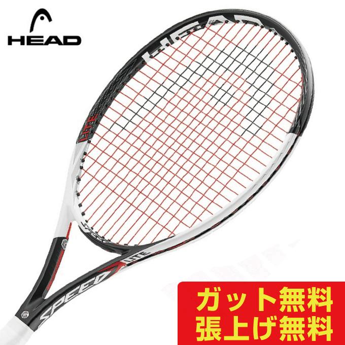 ヘッド 硬式テニスラケット スピードライト SPEED LITE 2018 231847 HEAD メンズ レディース