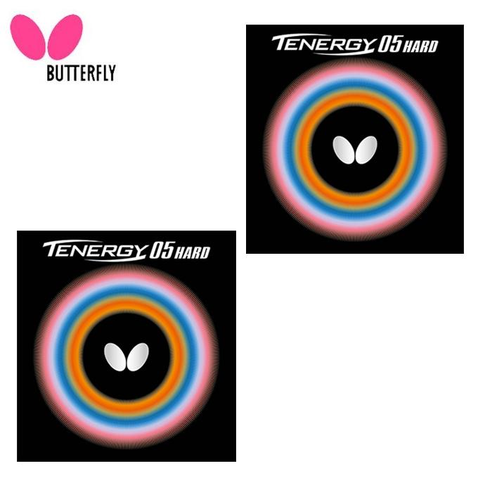 バタフライ Butterfly 卓球ラバー テナジー05ハード 06030