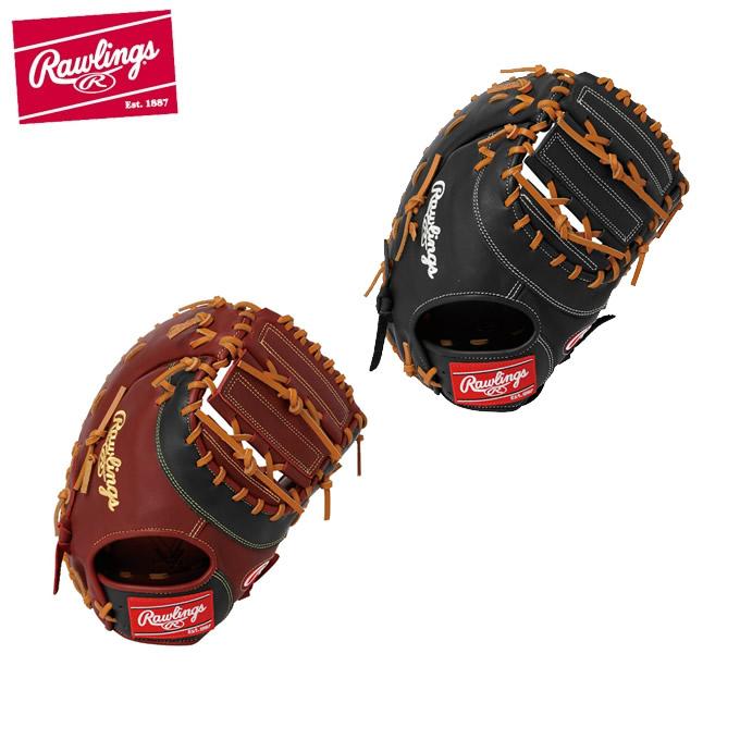 ローリングス Rawlings 野球 一般軟式グラブ 一塁手 メンズ レディース 軟式 HYPER TECH COLORS ファースト用 ハイパーテック カラーズ GR9HTC3ACD