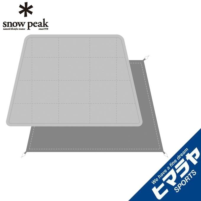 スノーピーク snow peak インナーマットグランドシートセット エルフィールド マットシートセット TP-880-1 2019年新製品