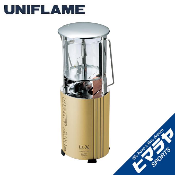 ユニフレーム ランタン ガスランタン 限定ランタン UL-X ベージュ 620120 UNIFLAME