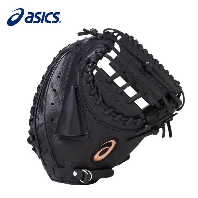 アシックス 野球 一般軟式グラブ 捕手用 メンズ DIVE ダイブ 3121A227 001 asics