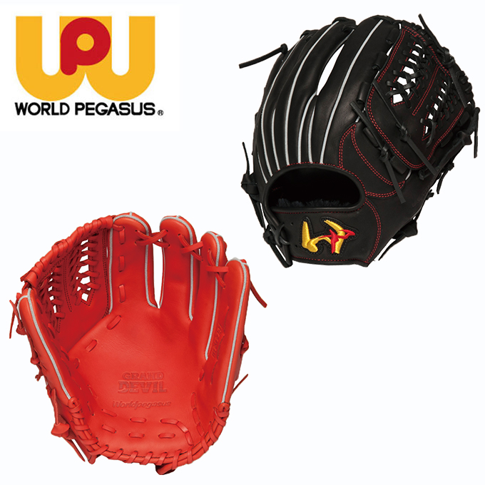 ワールドペガサス WORLD PEGASUS 野球 一般軟式グラブ オールラウンド用 メンズ レディース 軟式 グランドデビル WGNGD91