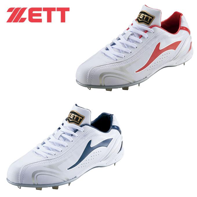 ゼット ZETT 野球 金具スパイク メンズ レディース グランドジャック CR BSR2297