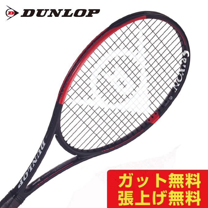 ダンロップ 硬式テニスラケット CX200ツアー DS21901 DUNLOP メンズ レディース