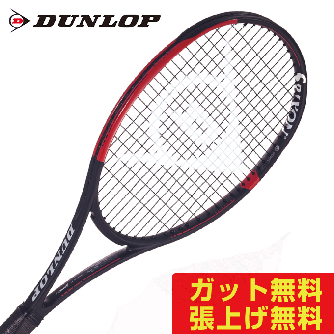 ダンロップ 硬式テニスラケット CX200 DS21902 DUNLOP メンズ レディース