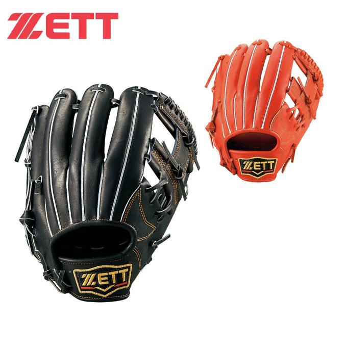 ゼット ZETT 野球 一般軟式グラブ 内野手用 メンズ レディース 軟式グラブ プロステイタス 内野手用 二塁手・遊撃手用 BRGB30960