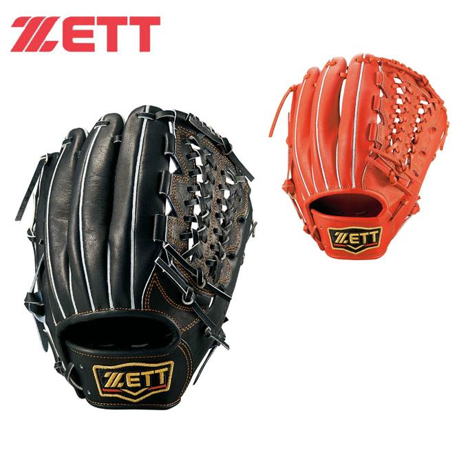 ゼット ZETT 野球 一般軟式グラブ 内野手用 メンズ レディース 軟式グラブ プロステイタス 内野手用 三塁手用 BRGB30970