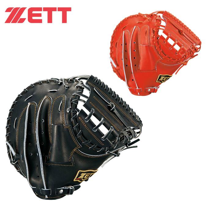 【エントリーで9倍 8/10~8/11まで】 ゼット 野球 一般軟式 捕手用 式キャッチャーミット プロステイタス BRCB30912 ZETT