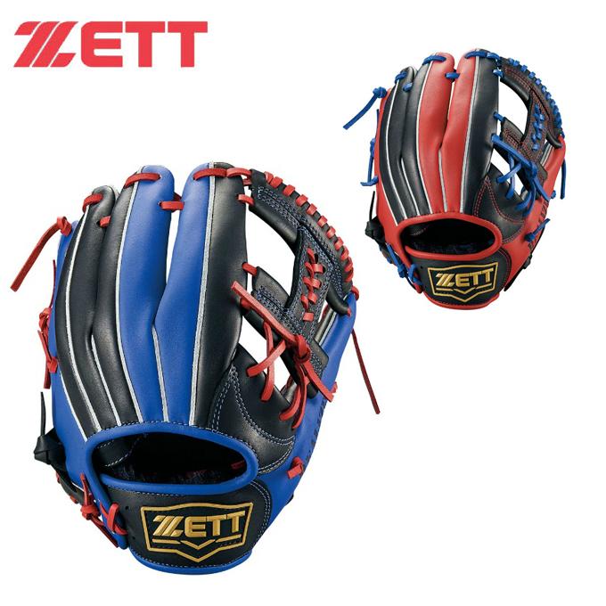 ゼット ZETT ソフトボールグローブ メンズ レディース ソフトボール グラブ オールラウンド用 リアライズ BSGB52910