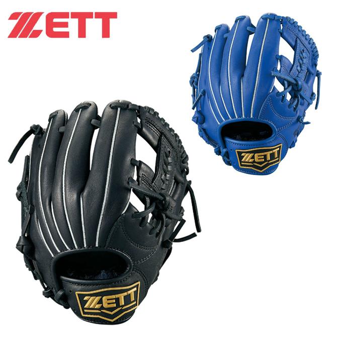 ゼット ZETT ソフトボールグローブ ジュニア 2号グラブ デュアルキャッチ オールラウンド用 BSGB75910