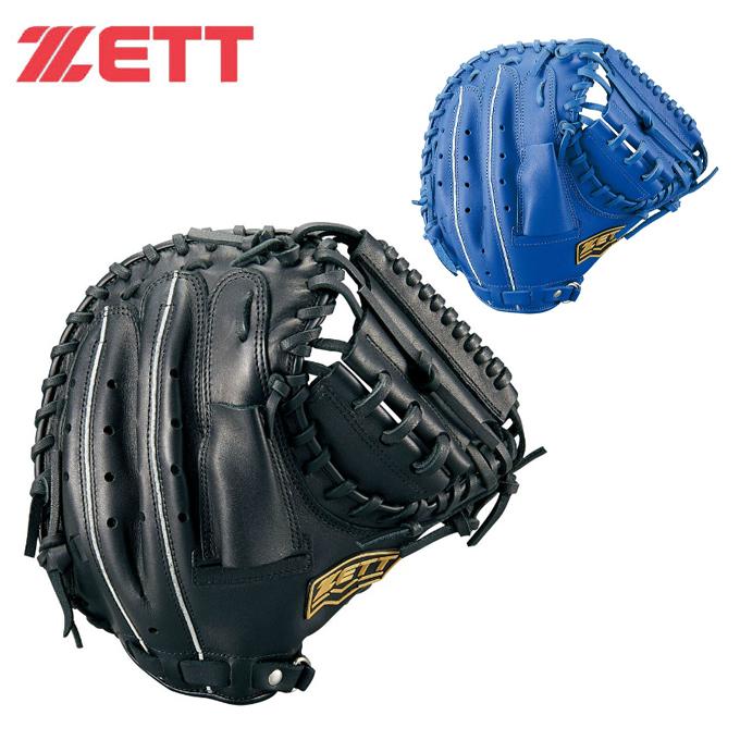 ゼット ZETT 野球 少年軟式グラブ 捕手用 ジュニア GROUND HERO グランドヒーロー BJCB72912