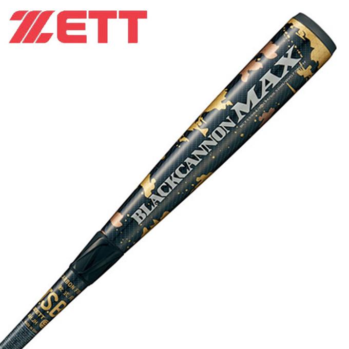 【5/5はクーポンで1000円引&エントリーかつカード利用で5倍】 ゼット ZETT 野球 一般軟式バット メンズ ブラックキャノン マックス BCT35985