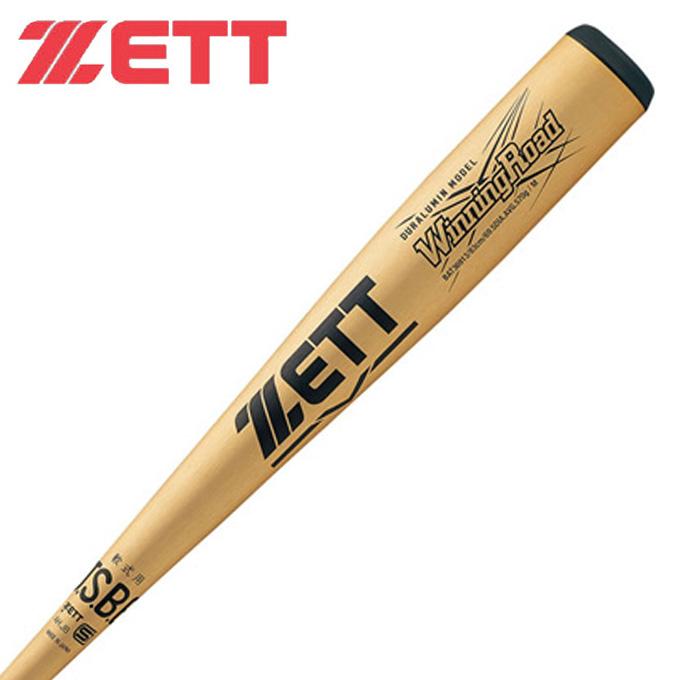 ゼット ZETT 野球 一般軟式バット メンズ レディース 一般 軟式 金属製 バット ウイニングロード 83cm BAT36913 8201