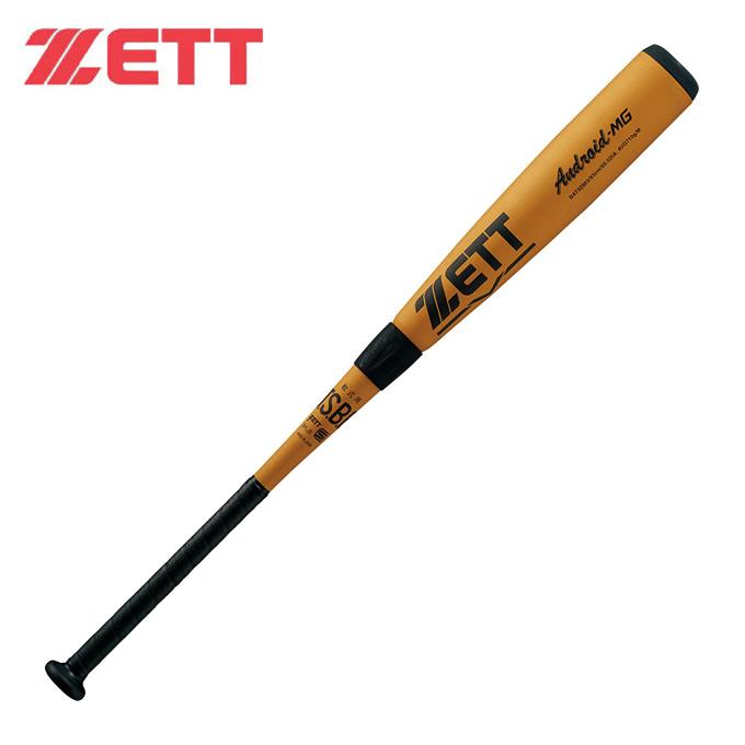 ゼット ZETT 野球 一般軟式バット メンズ レディース 一般 軟式 金属製 バット アンドロイドMG 83cm BAT32983 8200