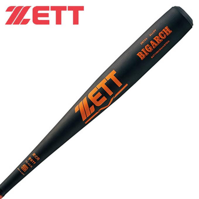 【5/5はクーポンで1000円引&エントリーかつカード利用で5倍】 ゼット ZETT 野球 硬式金属製バット 硬式バット メンズ ビッグアーチ 83cm BAT11983