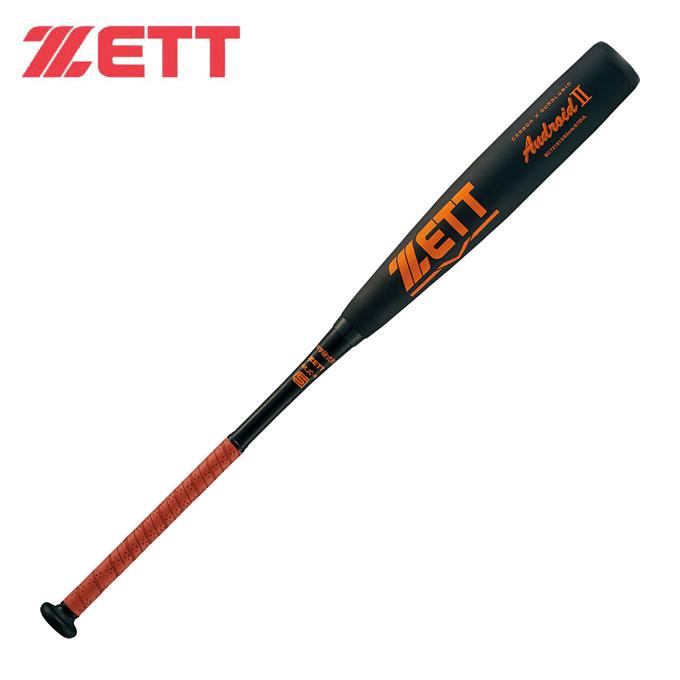 ゼット 野球 中学硬式バット ジュニア アンドロイド2 BCT21914 ZETT