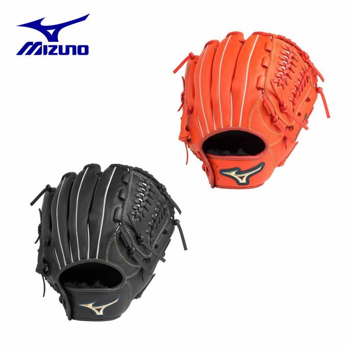 ミズノ 野球 少年軟式グラブ オールラウンド用 ジュニア 少年軟式用セレクトナイン サイズL 1AJGY20850 MIZUNO