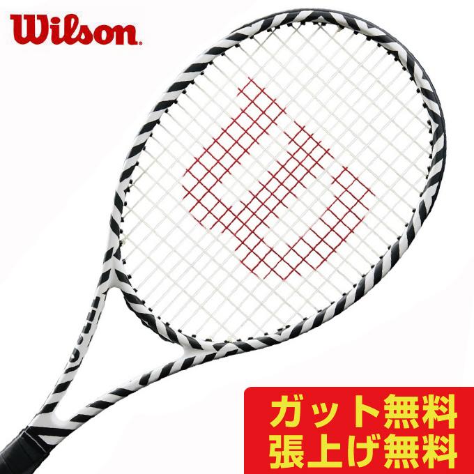 【エントリーで5倍 8/10~8/11まで】 ウイルソン 硬式テニスラケット プロスタッフ97L BOLD ボールド WR001711S2 限定商品 メンズ レディース ジュニア Wilson