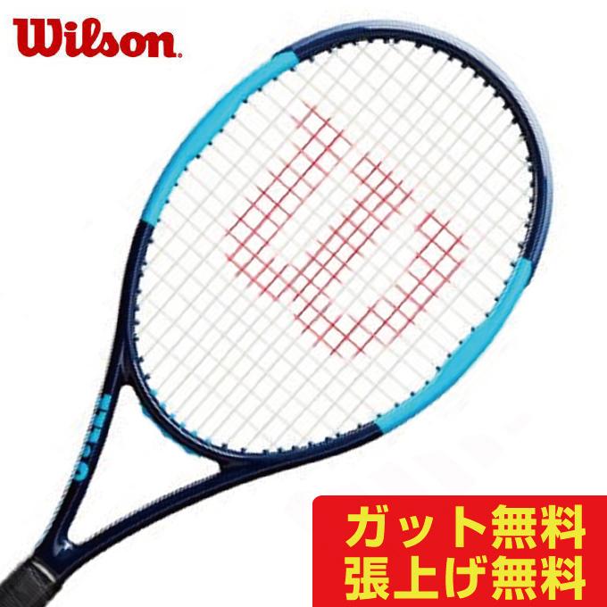 【エントリーで5倍 8/10~8/11まで】 ウイルソン 硬式テニスラケット ウルトラツアー95CV ULTRA TOUR 95CV WR000711 Wilson メンズ