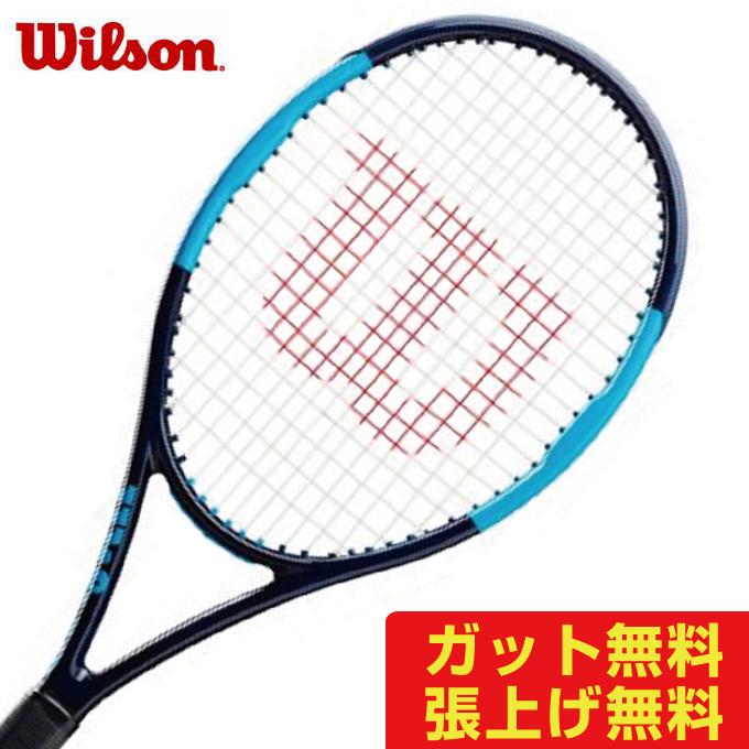 ウイルソン 硬式テニスラケット ウルトラツアー95JP CV ULTRA TOUR WR005911 Wilson メンズ レディース