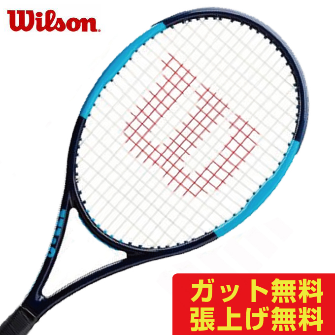 【5/5はクーポンで1000円引&エントリーかつカード利用で5倍】 ウイルソン 硬式テニスラケット ウルトラツアー100CV ULTRA TOUR 100CVWR006011 Wilson メンズ レディース