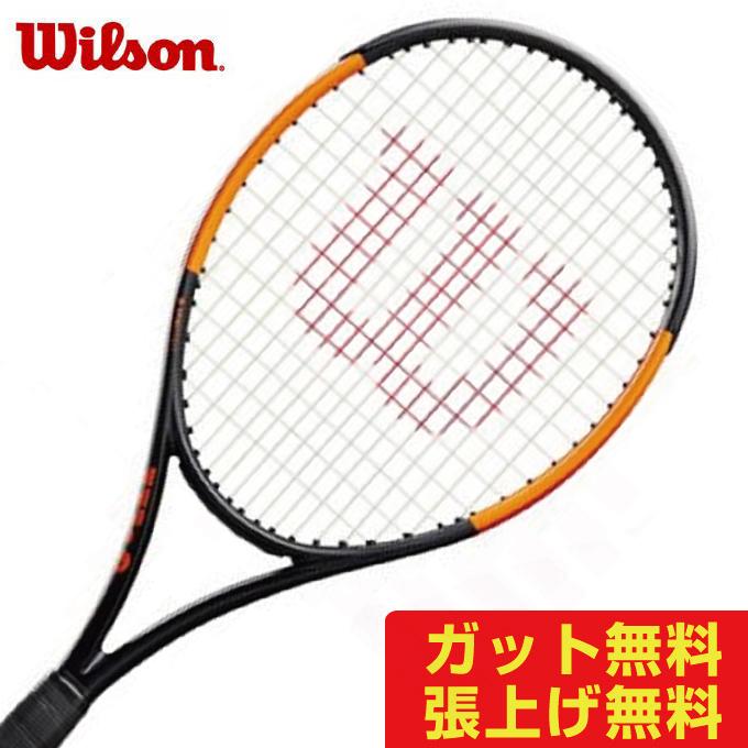 【5/5はクーポンで1000円引&エントリーかつカード利用で5倍】 ウイルソン 硬式テニスラケット バーン100LS BURN 100LS WR000211 Wilson レディース ジュニア