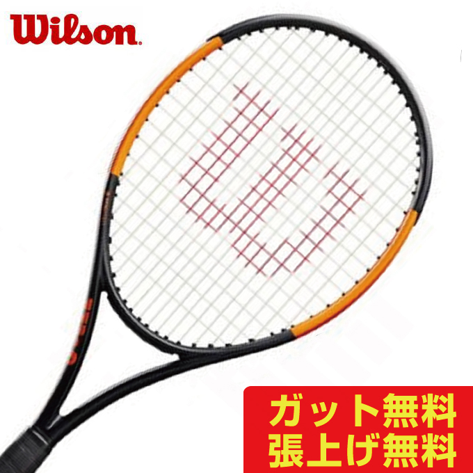 ウイルソン 硬式テニスラケット バーン100ULS BURN 100ULS WR000311 Wilson メンズ レディース
