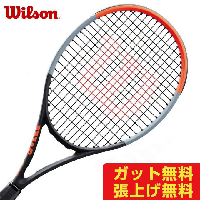 ウイスキー専門店 蔵人クロード ウィルソン 硬式テニスラケット クラッシュ 100 CLASH 100 100 クラッシュ WR005611S 100 Wilson メンズ レディース, 優生活:b5518ebf --- clftranspo.dominiotemporario.com
