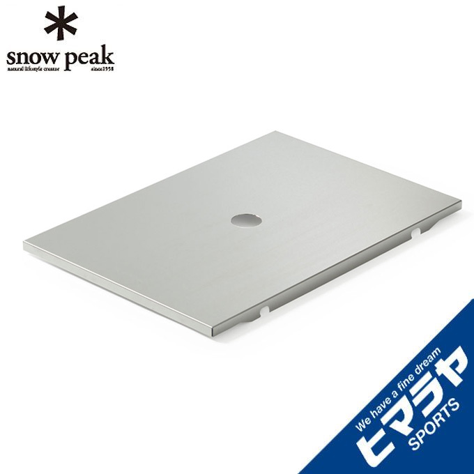 スノーピーク ラッピング無料 ステンレストレー 1ユニット snow CK-085 今だけ限定15%OFFクーポン発行中 peak