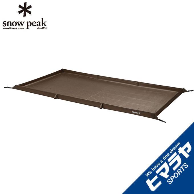 スノーピーク グランドシート リビングシート TM-380 snow peak 2019年新製品