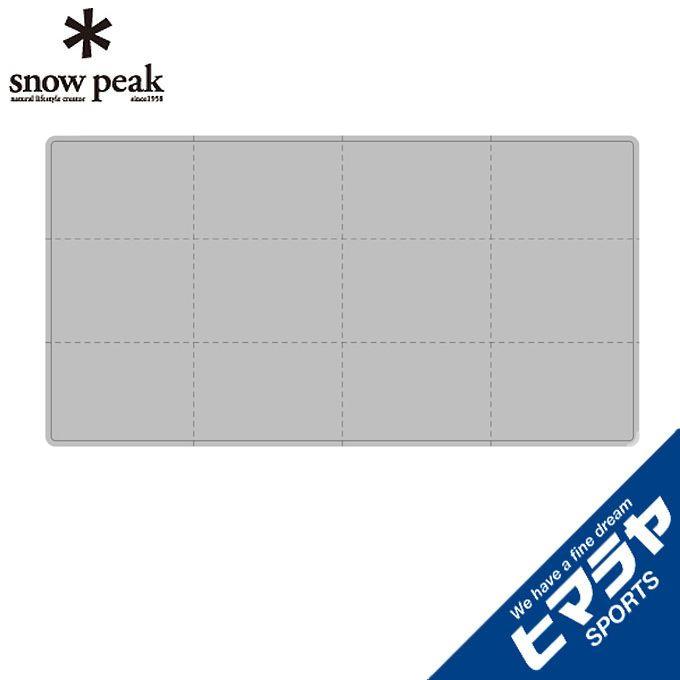 【エントリーで9倍 8/10~8/11まで】 スノーピーク インナーマット リビングシート フロアマット TM-385 2019年新製品 snow peak