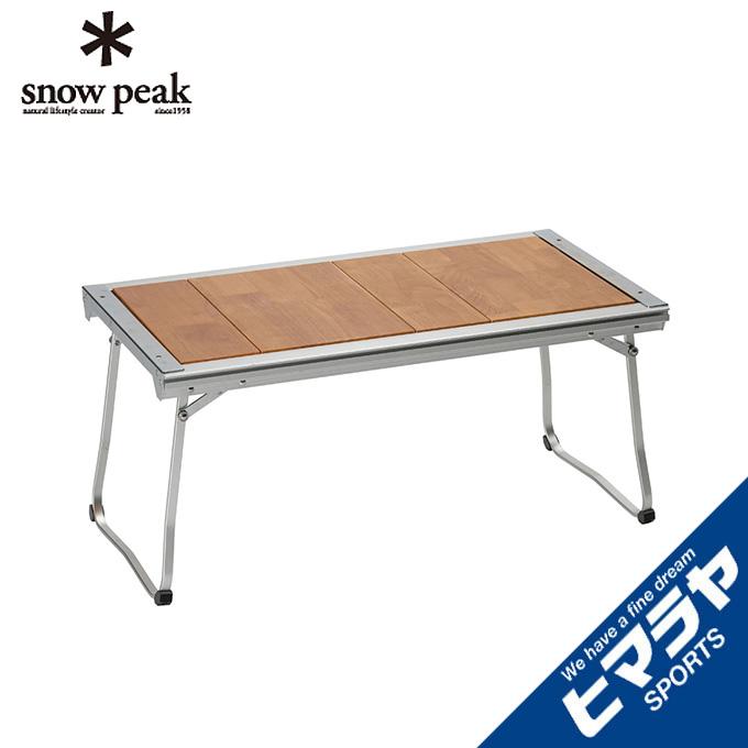 スノーピーク アウトドアテーブル 大型テーブル エントリーIGT CK-080 snow peak 2019年新製品