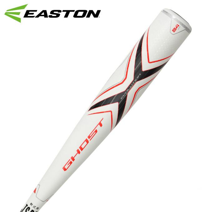 イーストン EASTON 野球 一般軟式バット メンズ レディース ゴースト X エボリューション NA19GXE