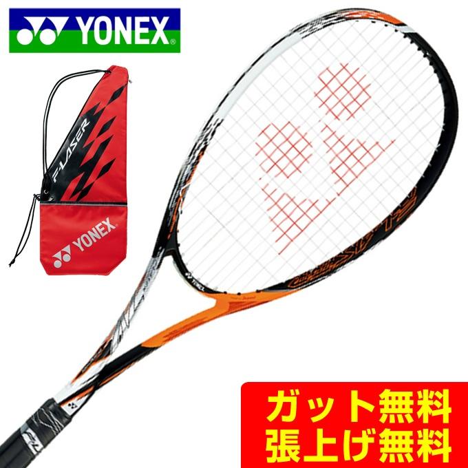 【5/5はクーポンで1000円引&エントリーかつカード利用で5倍】 ヨネックス ソフトテニスラケット 前衛向け エフレーザー7V F-LASER 7V FLR7V-814 YONEX メンズ レディース