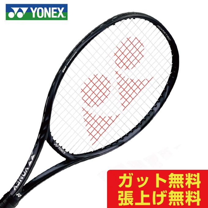 売れ筋商品 ヨネックス 硬式テニスラケット レディース Vコア98 メンズ VCORE ヨネックス 98 18VC98-669 YONEX メンズ レディース, クロイソシ:0bf11e47 --- paulogalvao.com