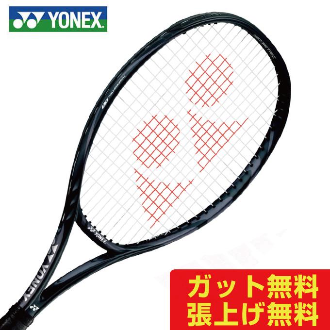 【5/5はクーポンで1000円引&エントリーかつカード利用で5倍】 ヨネックス 硬式テニスラケット Vコア100 VCORE100 18VC100-669 YONEX メンズ レディース