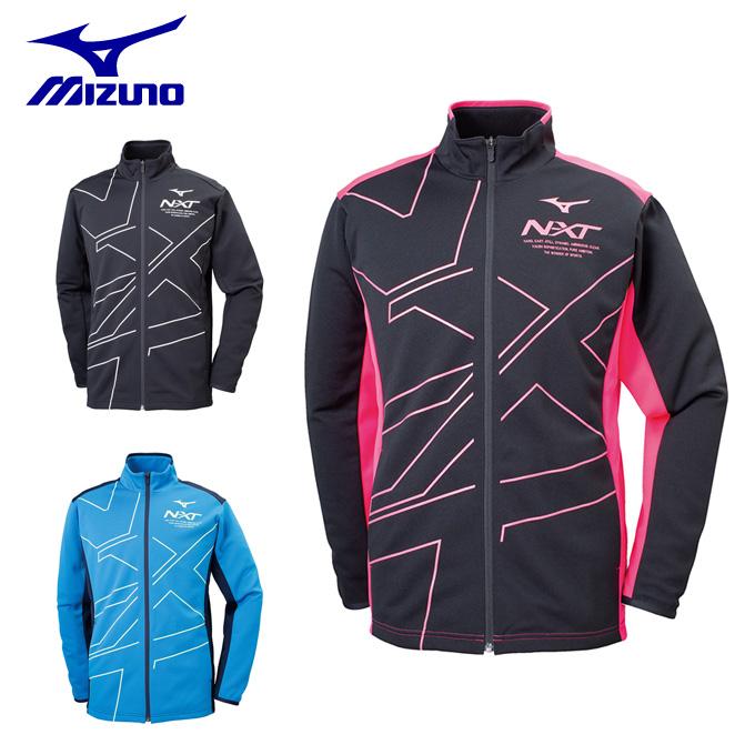 ミズノ スポーツウェア メンズ レディース ウォームアップジャケット 32JC9210 MIZUNO