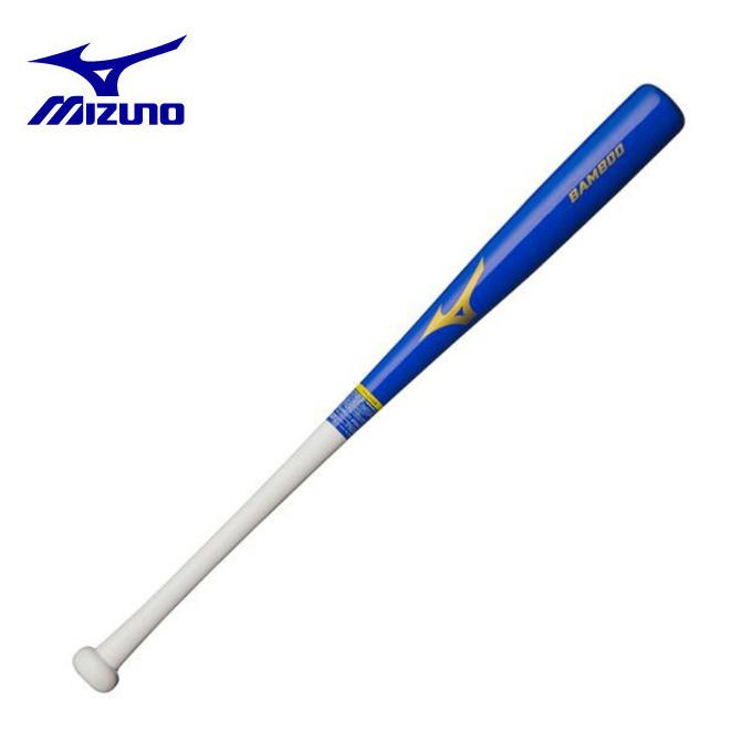 ミズノ 野球 硬式バット メンズ 硬式用バンブー 木製 83cm 平均900g 1CJWH15283 2701 MIZUNO
